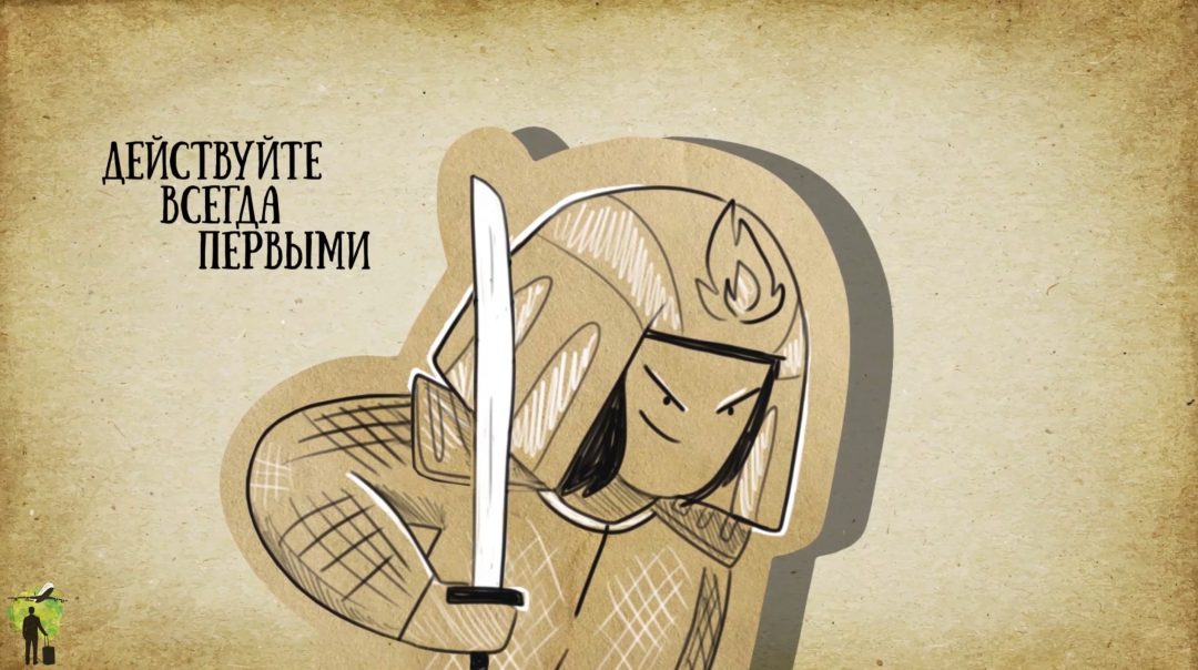 «Самурай без меча». Китами Масао