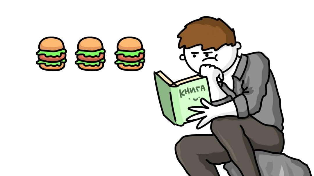 «Скорочтение. Как запоминать больше, читая в 8 раз быстрее». Питер Камп