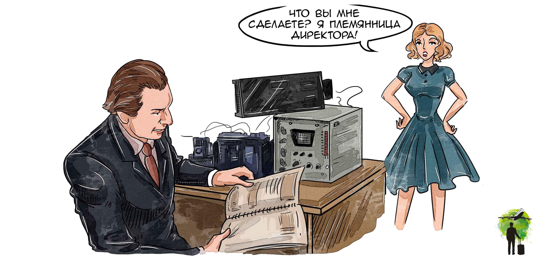 Жажда. Игорь Рыбаков