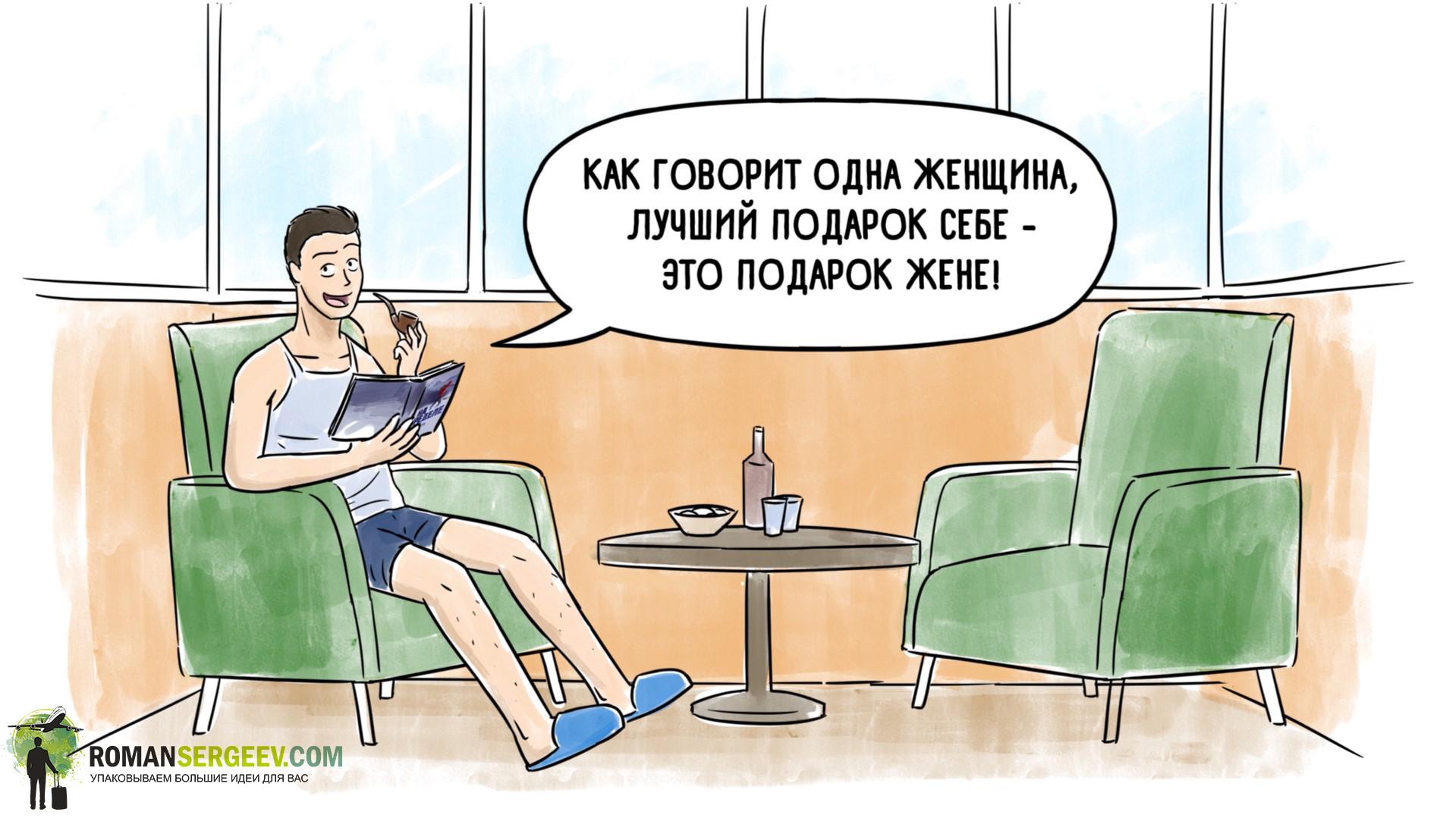 На Пределе. Эрик Бертран Ларссен