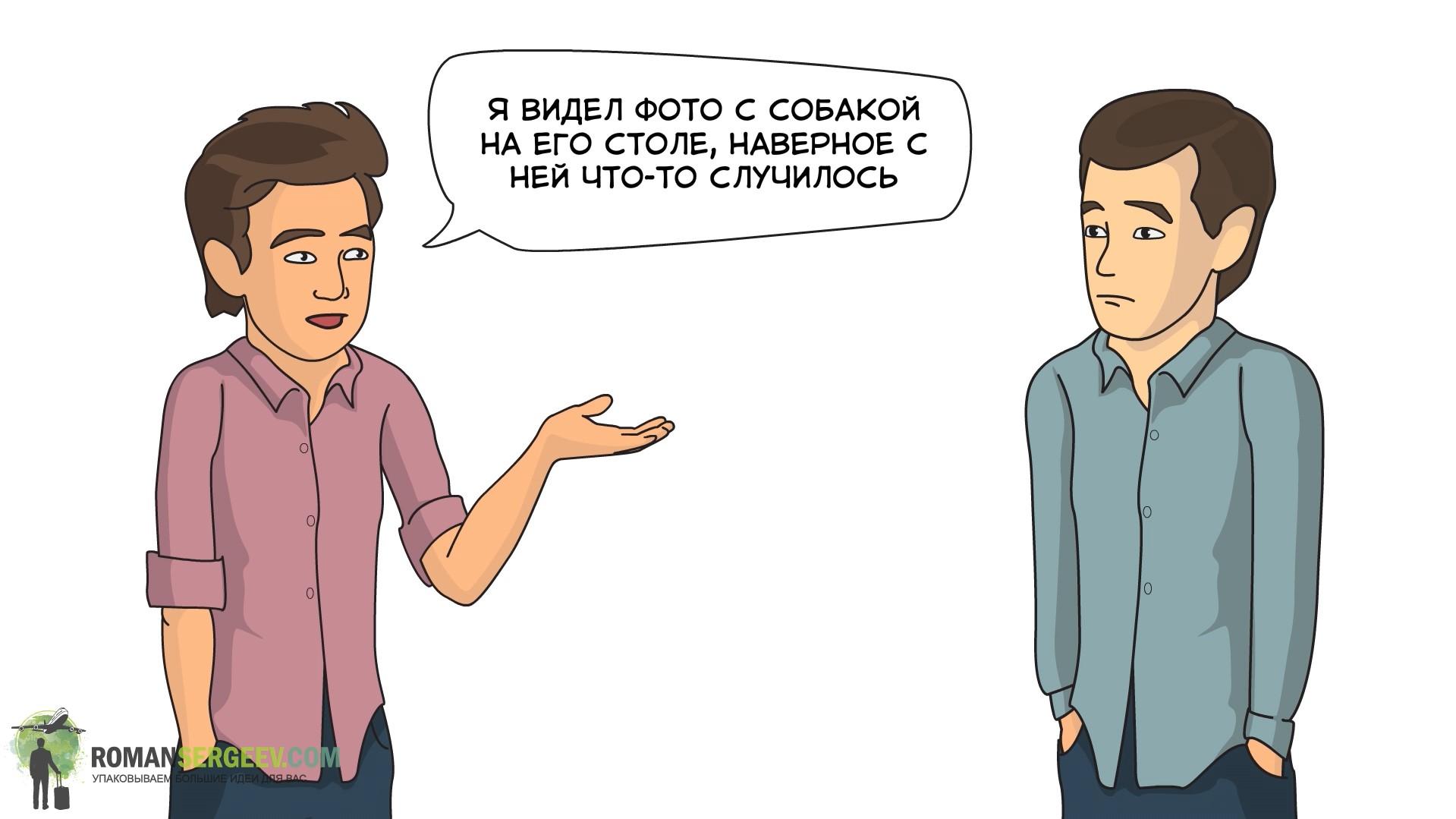 Подсознание может всё! Джона Кехо
