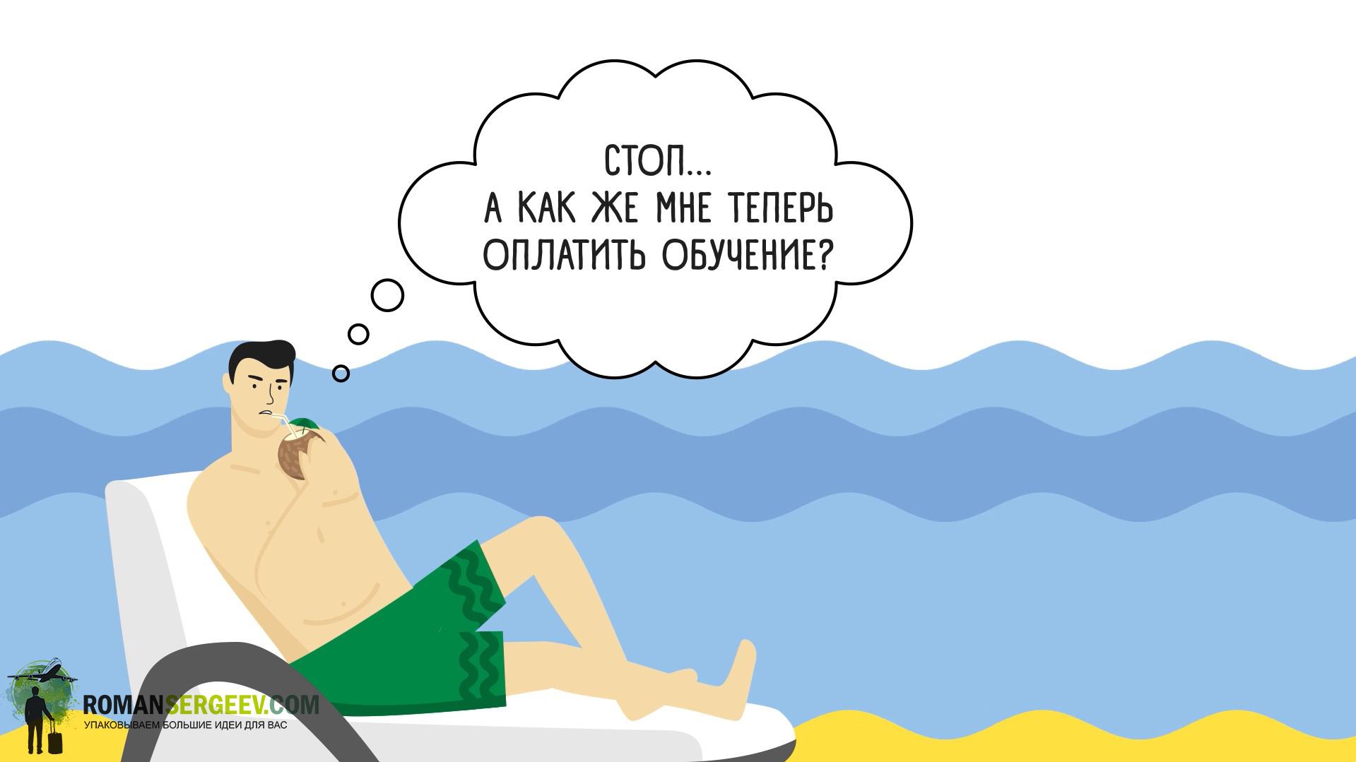 Золотая лихорадка. Владислав Мусатов