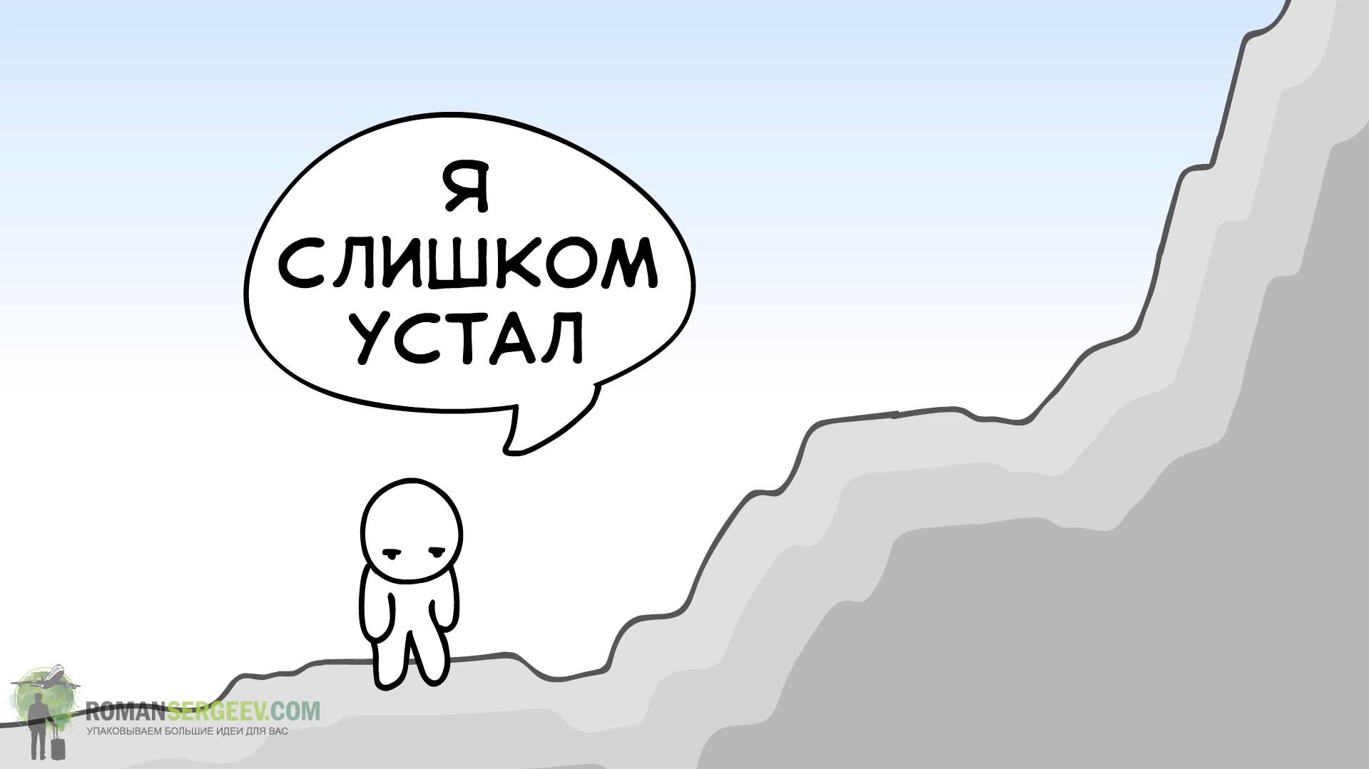 Келли Макгонигал. Сила воли