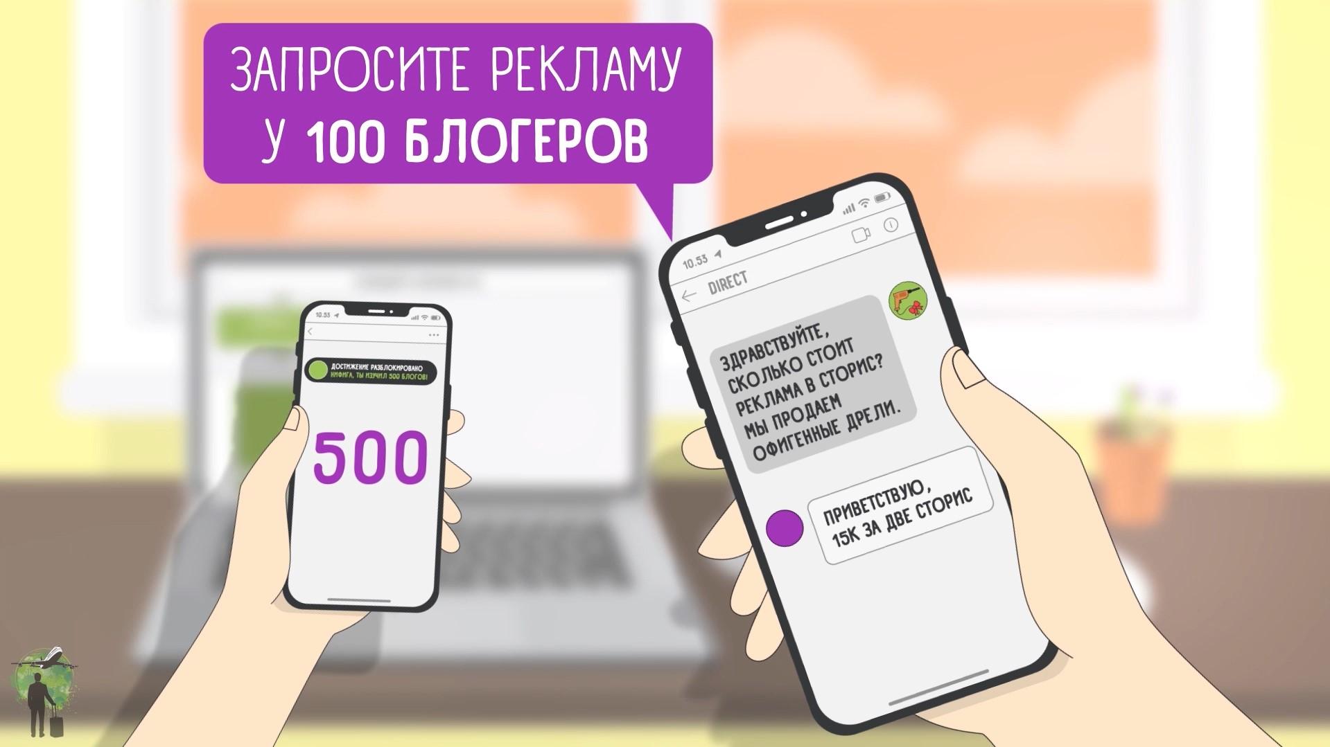 Администратор Instagram. Дмитрий Кудряшов