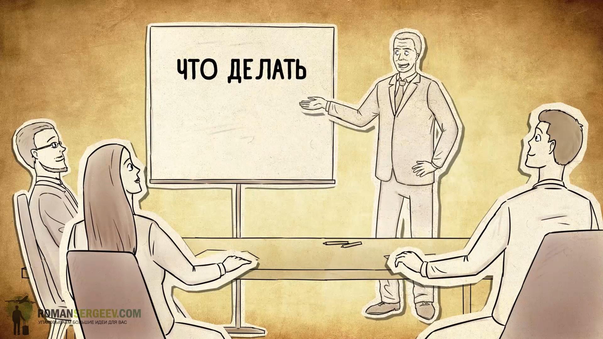 45 татуировок менеджера. Максим Батырев